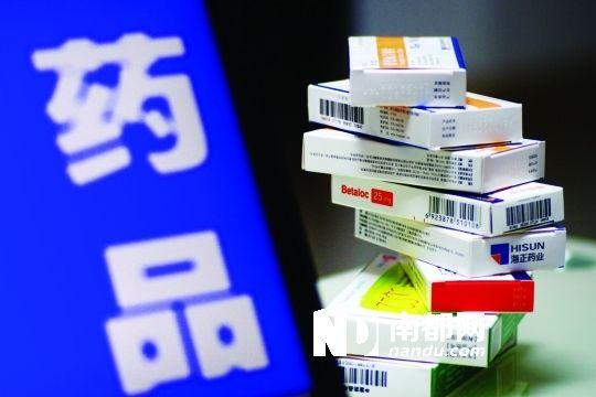 【医卫】甘肃改革完善药品生产流通 患者自主选择购药
