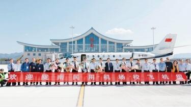 【喜迎十九大】陇南机场开始校飞