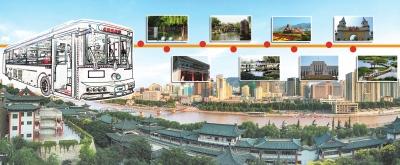"""兰州市观光公交专线打造移动""""旅游地图"""""""