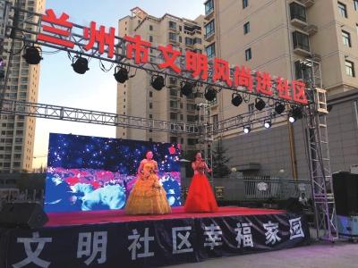 兰州:文明风尚进社区活动走进郑家庄社区(图)