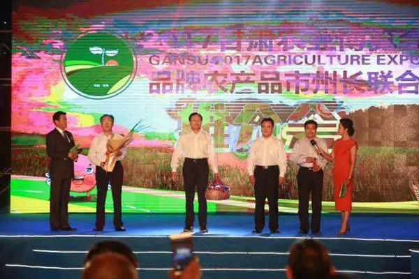 """2017甘肃农业博览会:借力""""一带一路"""" 14个市州长当起农产品宣传员"""