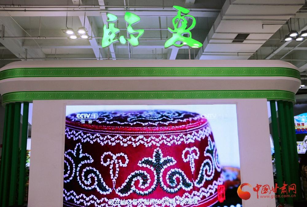 2017甘肃农业博览会——临夏馆(组图)