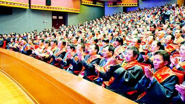 甘南州举行庆祝第33个教师节暨表彰大会