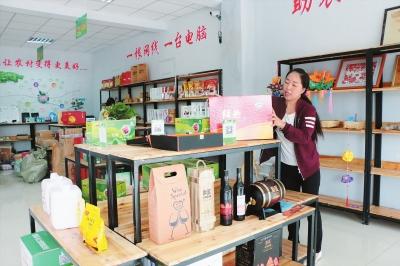 张掖临泽县近年来在7个乡镇建成电子商务服务站点42个