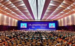首届中国-哈萨克斯坦地方合作论坛在南宁举行