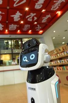 有了机器人,逛书店更方便有趣