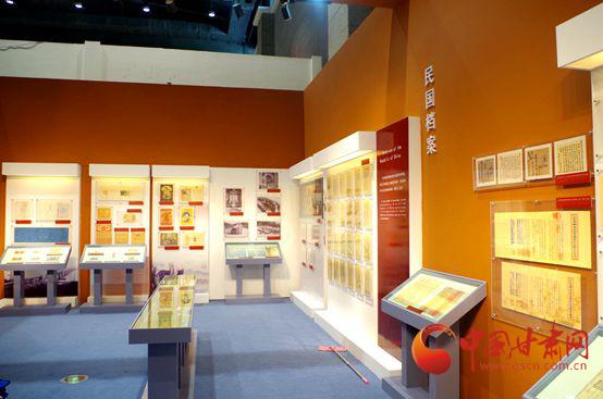 第二届敦煌文博会文化年展开始预展(图)