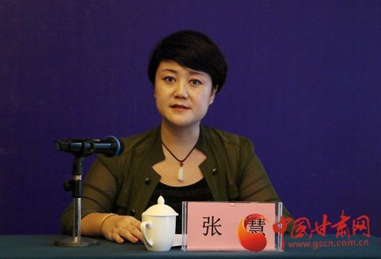 兰州市委宣传部副部长张慧