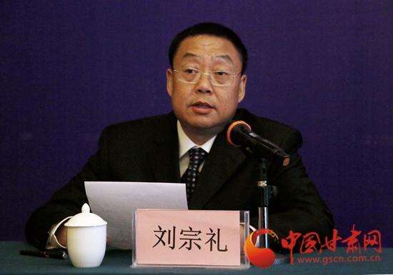 甘肃省委网信办网络安全与技术处刘宗礼