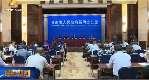 甘肃省将启动建设国家中医院产业发展综合试验区