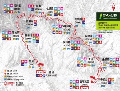 2017青岛国际马拉松路线图