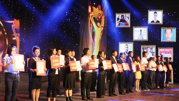 第六届中国创新创业大赛(甘肃赛区)颁奖典礼举行