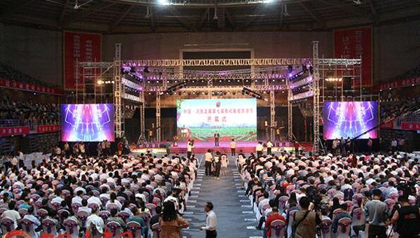 中国·河西走廊第七届有机葡萄美酒节在武威开幕 黄强出席开幕式(图)