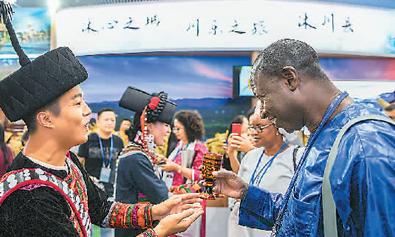 四川旅游获得新动能