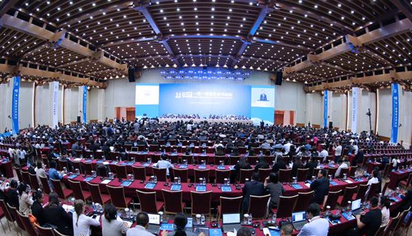 2017一带一路媒体合作论坛在敦煌举行