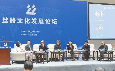 """讲好""""一带一路""""的中国故事——丝路文化发展论坛侧记"""