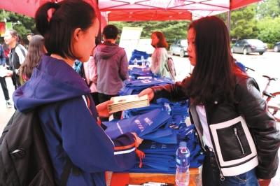 甘肃省网络安全宣传周校园日活动昨举行(图)