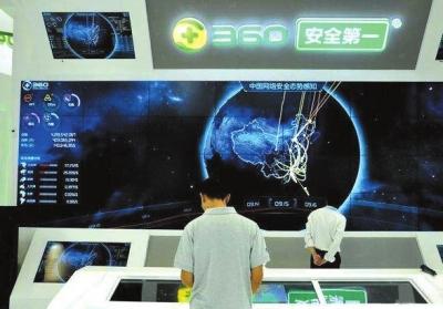 第四届甘肃省网络安全攻防大赛举办(图)