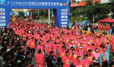 """马拉松比赛让金城""""动感""""十足(图)"""