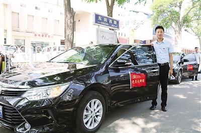 兰州:网约车司机 新模式下的新职业