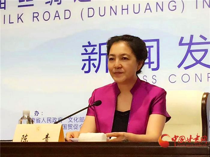 第二届丝绸之路(敦煌)国际文化博览会将于9月20日盛大开幕(图)