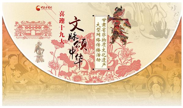 http://www.lzhmzz.com/lanzhoujingji/50381.html