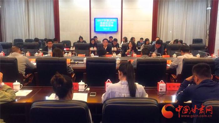 2017中国(庆阳)农耕文化节将于9月27日开幕 全国网媒甘肃行记者将全媒体报道(图)