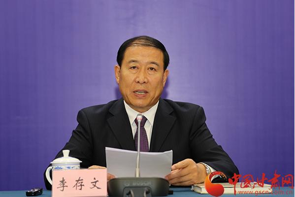 甘肃省食品药品监督管理局党组书记、局长李存文