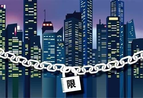 楼市调控加码 200万亿存量如何走进新时代