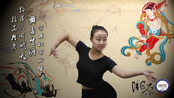 """【陇原视觉】""""飞天""""翩跹 缘定敦煌(组图+视频)"""