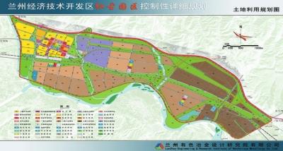 兰州经济技术开发区红古园区着力打造西北一流的循环经济铝加工产业基地(图)