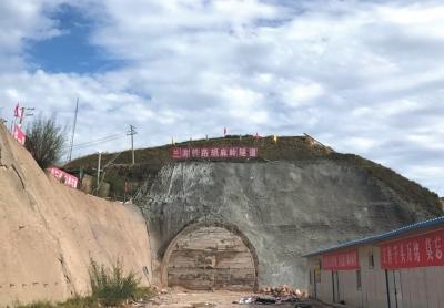 兰渝铁路通车前再访胡麻岭工程队撤离斜井封闭(图)