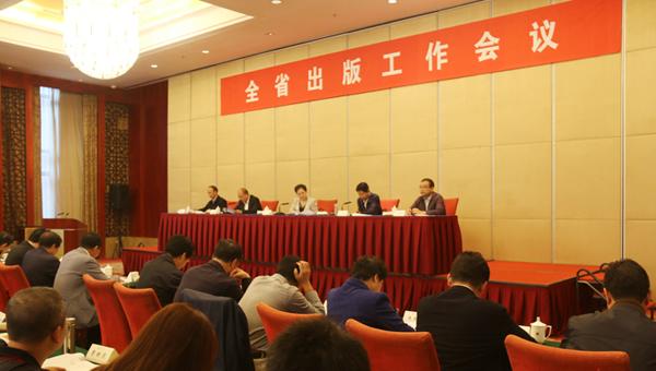 甘肃省出版工作会议在兰州召开 陈青出席会议并讲话(图)