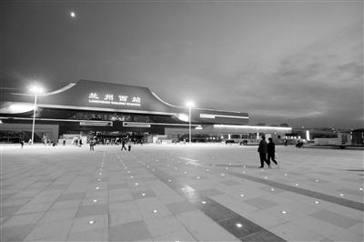 兰州西站北广场国庆全面开放(图)