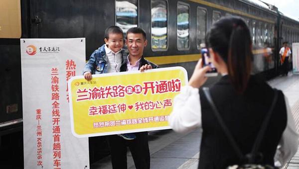 """纵贯南北的西部""""黄金通道""""——兰渝铁路全线通车"""