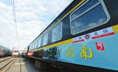 兰渝铁路首趟列车昨日成功首发 林铎宣布发车唐仁健等出席(图)
