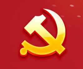 十九大| 出席中国共产党第十九次全国代表大会代表全部选出