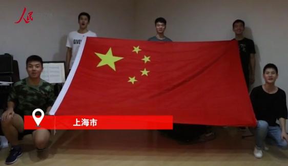 【视频】我的祖国我的歌