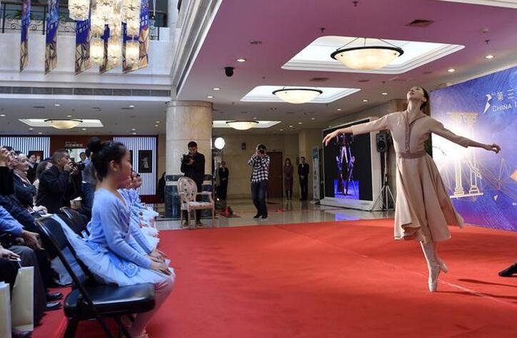 第三届中国国际芭蕾演出季将于11月开幕