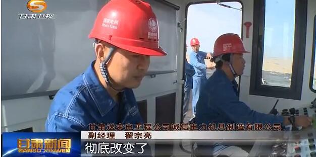 昌吉—古泉±1100千伏特高压直流输电工程(甘肃段)进入最后攻坚阶段