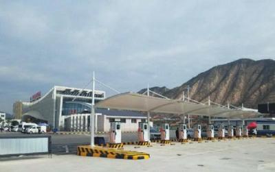 甘肃省首座高速公路服务区汽车充电站在兰州建成投运(图)