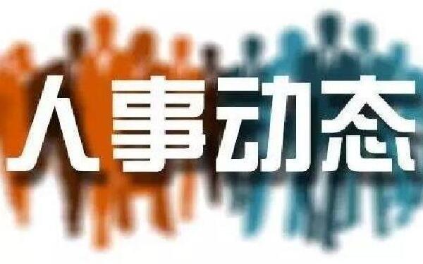 甘肃省人民政府关于吕兴来等同志任职的通知