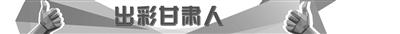 u宝娱乐平台合法吗:甘肃省级非遗传承人马秀珍:一双巧手_剪出万千世界