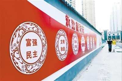 社会主义核心价值观融入兰州市安宁区雅苑路街道文化墙