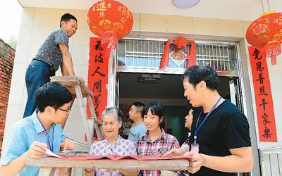 【十九大时光】中国减贫 世界称羡