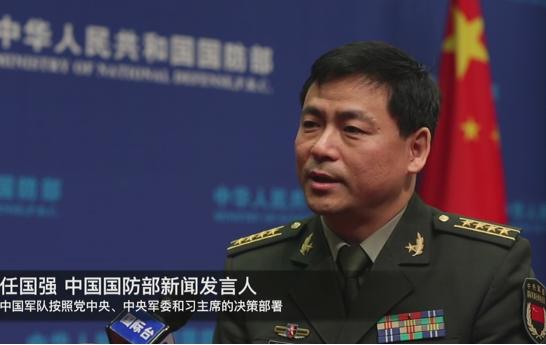 【十九大时光】中国国防部发言人谈世界和平中的中国力量
