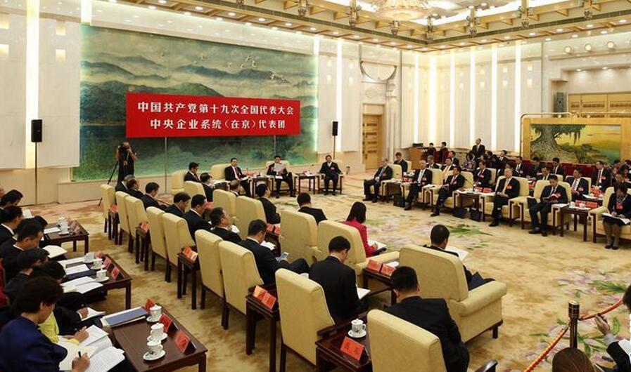 代表团讨论向中外记者开放