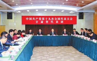 甘肃代表团在驻地讨论十九大报告(图)