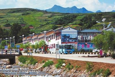 定西市渭源县先后建成美丽乡村示范村14个