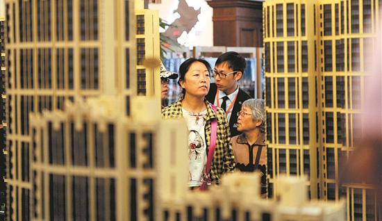 首部国家级住房租赁条例或加速出台